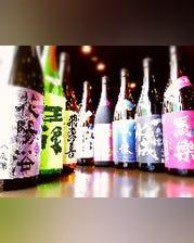 厳選の日本酒