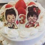 1歳からの似顔絵ケーキ
