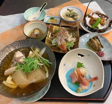 和食処 稲繁 本店 メニューの画像
