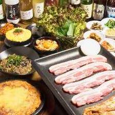 ご宴会に◎種類豊富な韓国料理コース