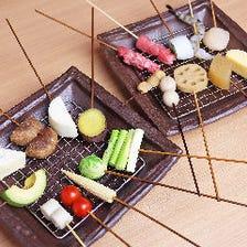 新鮮素材で作る30種以上の串