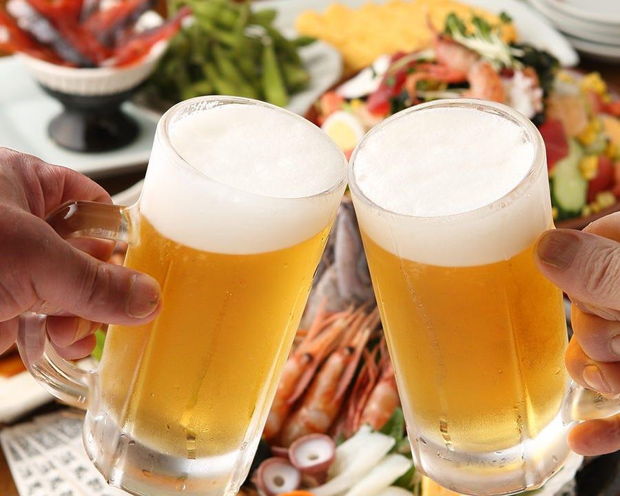 生ビールで乾杯!プレミアム飲み放題2h飲放付き!