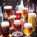 ベルギービール【ベルギービール】
