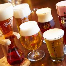 直輸入ベルギークラフトビール
