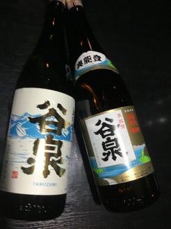 酒造 鶴野