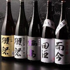 奥能登の直送鮮魚と日本酒 奥能登や