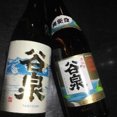 鶴野 酒造
