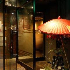 座 Dining たわわ 浜松有楽街
