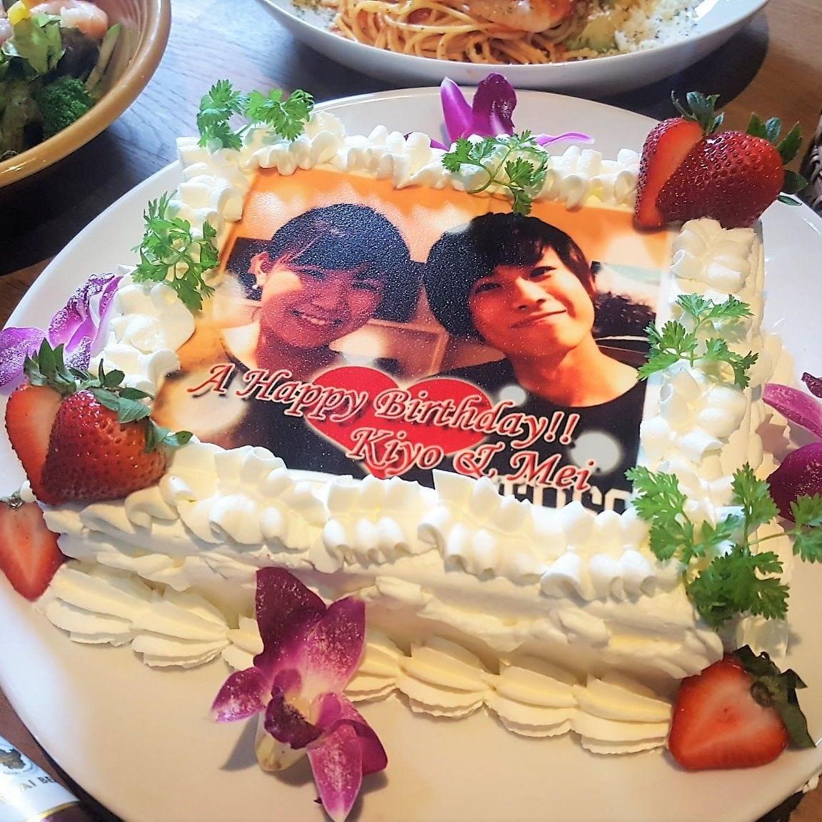 《誕生日・記念日なら2時間飲み放題×全9品》写真ケーキ付「記念日」プラン4,000円