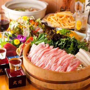 個室で味わう九州地鶏料理 吉蔵 ~YOSHIKURA~ 浦和店 こだわりの画像