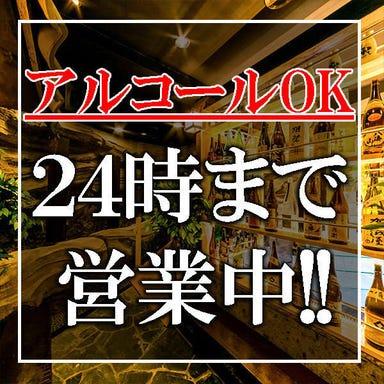 個室で味わう九州地鶏料理 吉蔵 ~YOSHIKURA~ 浦和店 メニューの画像