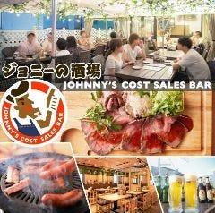 ジョニーの酒場& BBQビアガーデン 田町・三田店