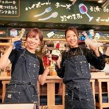 ■お酒も原価で楽しめる♪