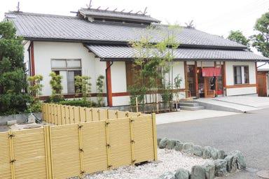 Washoku大穀 本庄店  こだわりの画像
