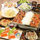 ◆代々木オリジナル宴会◆3,000円コース!90分飲放!