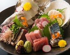 ■獲れたての魚介をご堪能ください