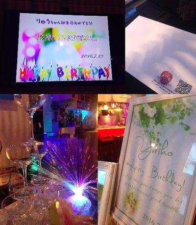 個室×貸切パーティー ATTO 札幌すすきの メニューの画像