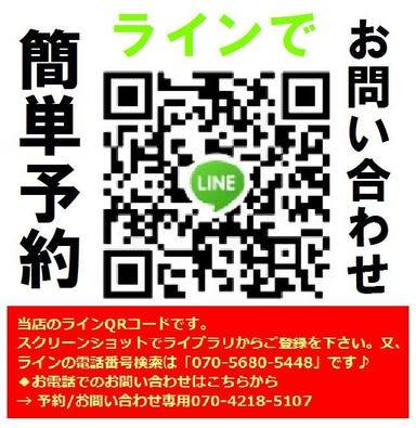 個室×貸切パーティー ATTO 札幌すすきの こだわりの画像