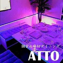 個室×貸切パーティー ATTO 札幌すすきの