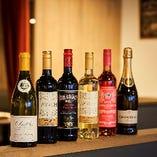 料理との相性を考えて厳選したワインも取り揃えております!
