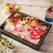 特製花畑デザートプレート1500円♪