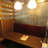 ■ やきとり家 すみれ 焼津店 3~8名様向け個室 ■