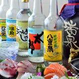 沖縄の泡盛も豊富な ラインナップです♪