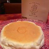 ワンダおばさんのチーズケーキプレーン
