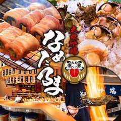 【個室宴会 大衆炉端 なめだるま】刈谷駅徒歩1分!