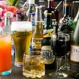 [飲み放題充実!] 全種類☆生ビールはカールスバーグをご用意
