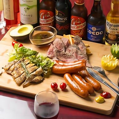 完全個室 肉居酒屋 五反田屋 五反田店 コースの画像