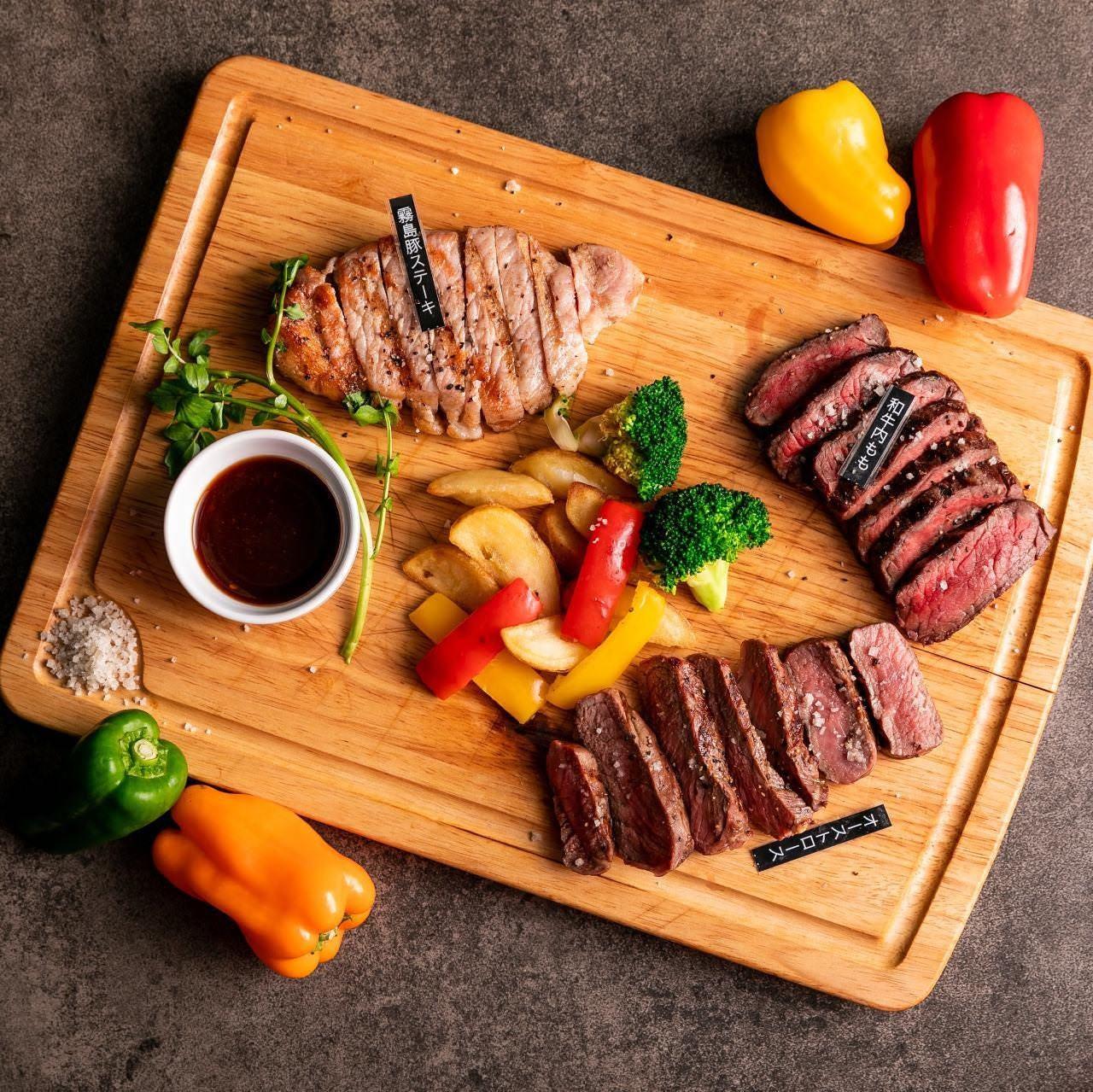 お肉をとにかく楽しみたい方へ『三種ステーキ食べ比べコース』全10品3時間飲み放題5400円⇒4400円