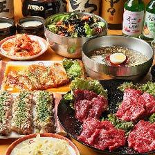 お腹いっぱい!本格韓国料理を堪能