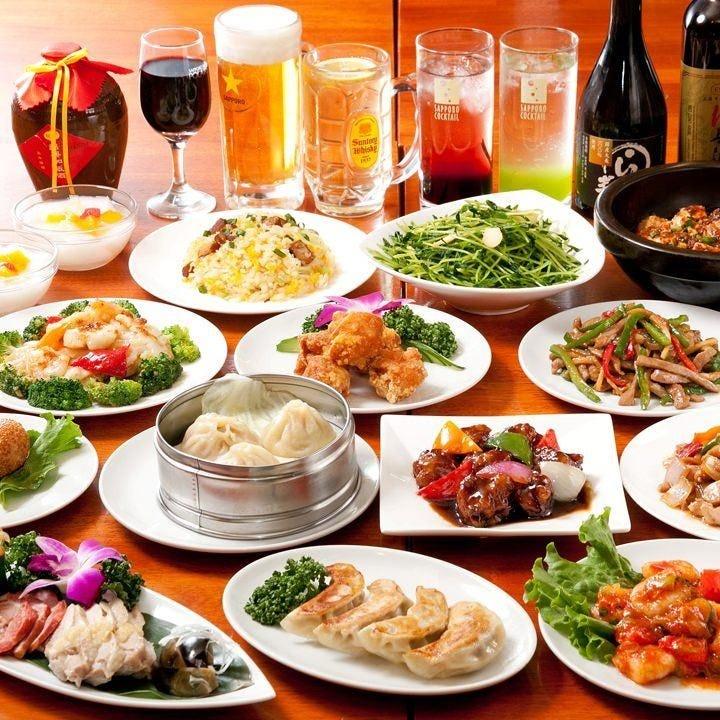 全100種類以上の逸品料理が食べ放題