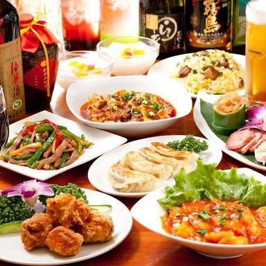 個室中華 食べ放題 皇記 四ツ谷店 コースの画像