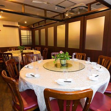 個室中華 食べ放題 皇記 四ツ谷店 店内の画像