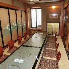 2名様~最大52名様個室◆接待に最適