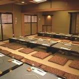 最大52名様◆大宴会個室