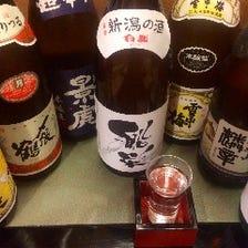 日本酒◆常時15種の地酒を取り揃え