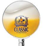 北海道限定生ビール、サッポロクラシックもございます。