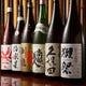 獺祭や久保田 千寿など銘柄酒を各種ご用意