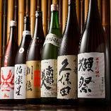 <利酒師が厳選> 日本全国の美酒銘酒を約30種類ご用意