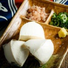 豆腐からスープまでお手製