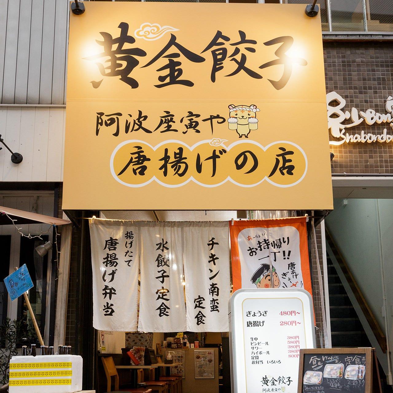 当店は店内だけでなく、テイクアウトも可能となっております