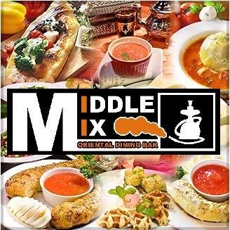 オリエンタルダイニングバー middle mix