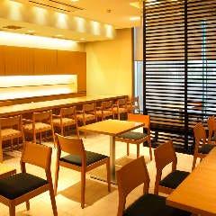 FUMUROYA CAFE 金沢百番街店