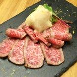 和牛【北海道産】