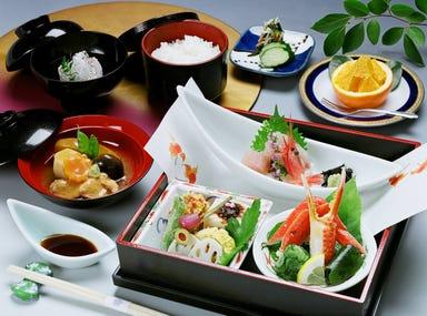 加賀料理 ばん亭  メニューの画像