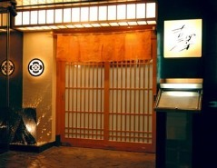 すき焼・割烹 銀座 吉澤