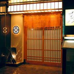 すき燒・割烹 銀座 吉澤